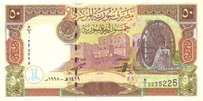 OldSyrian50front.png
