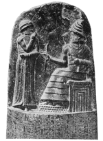 A stele depicting a man sitting down