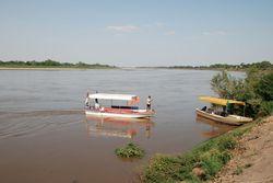 أفق النيل الأزرق