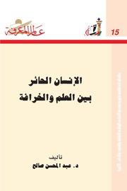 AM 015.pdf
