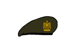 Egyptian Army Beret.png