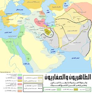 القسم الثاني: سقوط خلافات ودول شرقية 300px-Tahirid-005