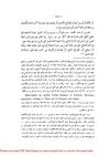 رأس المال، ج2.pdf