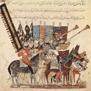 Yahyâ ibn Mahmûd al-Wâsitî 006.jpg