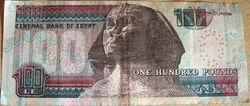 100 Egyptian Pounds reverse.jpg