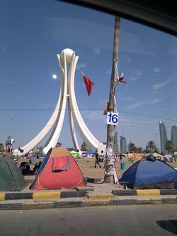 Protesters camped out infront of the Pearl Roundabout days before it was torn down