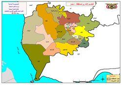 Taiz gov.jpg
