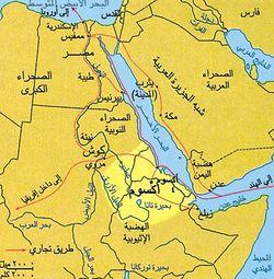 مقتطفان من نقش لنبوخذ نصر يظهران تلاعب التوراتيين بتاريخيْ فلسطين واليمن
