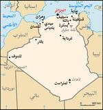 أعرف بلدك / الجزائــــــر Thumb.php?f=Algeria_map